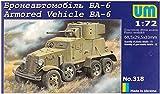 ユニモデル 1/72 BA-6装甲車 プラモデル UU72318
