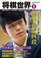 藤井聡太 藤井四段 ネット将棋に関連した画像-06