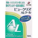 【第2類医薬品】ビュークリアALクール 10mL ※セルフメディケーション税制対象商品