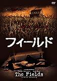 フィールド [DVD]
