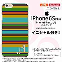 i6plus スマホケース iPhone6 Plus/iPhone6s Plus ケース アイフォン6/6s プラス イニシャル ボーダー ターコイズ nk-i6plus-702ini N