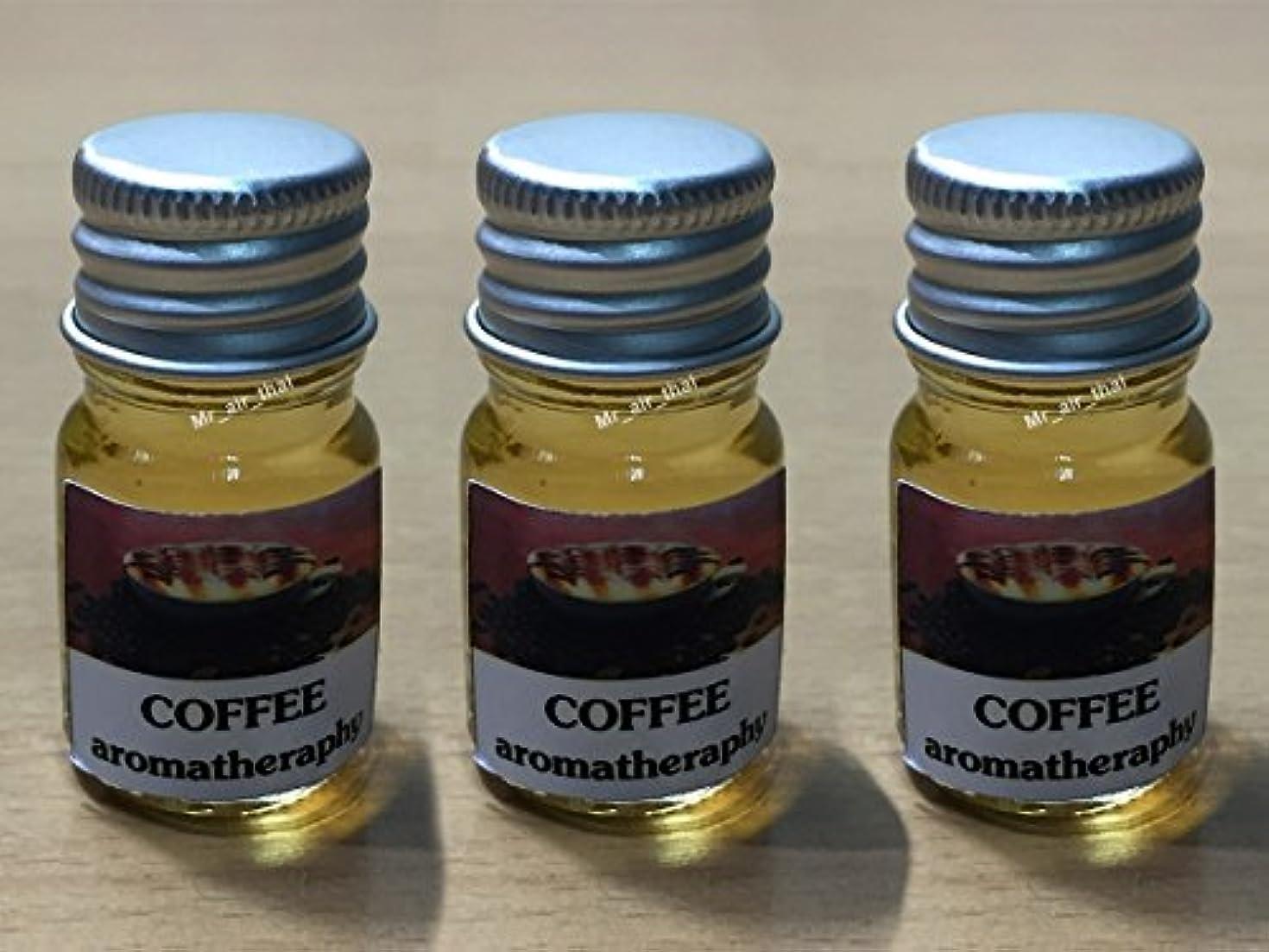 施設グリルレール3個セット 5ミリリットルアロマコーヒーフランクインセンスエッセンシャルオイルボトルアロマテラピーオイル自然自然 3PC 5ml Aroma Coffee Frankincense Essential Oil Bottles...