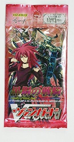 カードファイト!!ヴァンガード エクストラブースター 第3弾 黒鋼の戦騎 パック単品(single pack)  VG-EB03