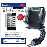 メディアカバーマーケット ASUS ZenFone 2 Laser ZE500KL[5インチ(1280x720)]機種用 【バイク用 ホルダー と 指紋防止 クリア 光沢 液晶保護フィルム のセット】 角度調節可能
