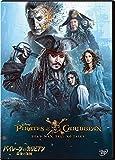 パイレーツ・オブ・カリビアン/最後の海賊[VWDS-6786][DVD] 製品画像