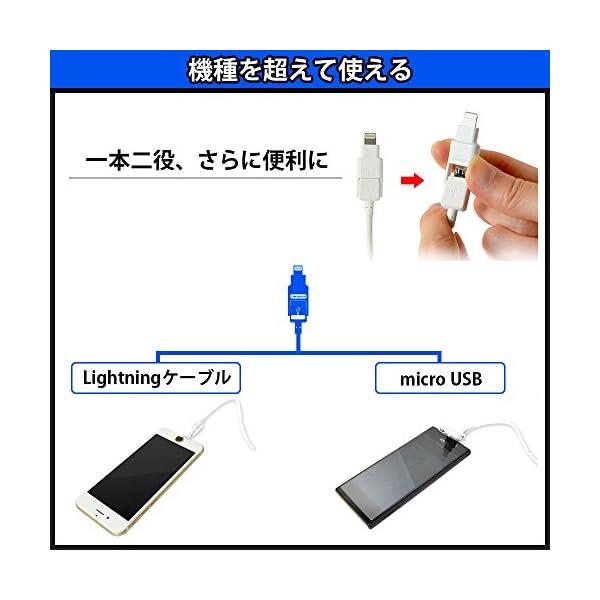 オウルテック Lightning変換アダプタ付...の紹介画像3