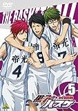 黒子のバスケ 3rd SEASON 5 [DVD]/