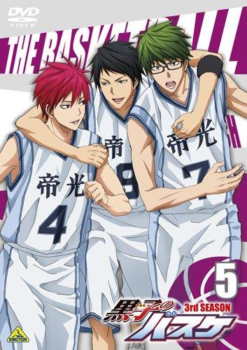 黒子のバスケ 3rd SEASON 5 [DVD] / バンダイビジュアル