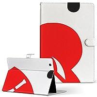 d-01h Huawei ファーウェイ dtab ディータブ タブレット 手帳型 タブレットケース タブレットカバー カバー レザー ケース 手帳タイプ フリップ ダイアリー 二つ折り ユニーク 文字 英語 ハート d01h-002976-tb
