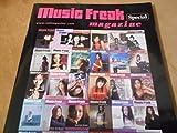 Music Freak magazine Special 倉木麻衣 10th Memories