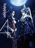 Thunderbolt Fantasy 東離劍遊紀 4(完全生産限定版) [Blu-ray]