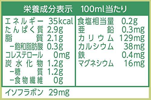 マルサンアイ 調製豆乳 カロリー45%オフ 1LX6本