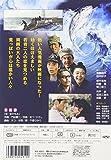 土佐の一本釣り [DVD] 画像