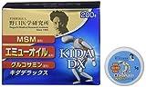2個セット!塗るグルコサミン KIDA DX キダデラックス