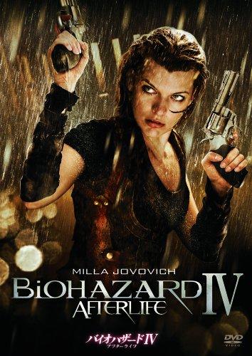 バイオハザードIV アフターライフ [DVD] / ミラ・ジョヴォヴィッチ, アリ・ラーター, ウェントワース・ミラー (出演); ポール・W・S・アンダーソン (監督)