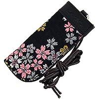 ダーツケース【カメオ】ウォーカー 桜