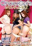 おならギャル(恥)2 【BBS-302】 [DVD]