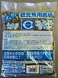 天然観賞魚用底砂 砂利 小 2kg