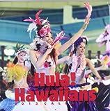 Hula! Hawaiians 2013カレンダー