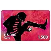 Apple iTunes Music プリペイドカード 1,500円 [MA781J/A]