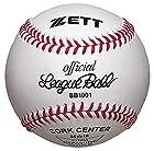 【誤表記?】ZETT(ゼット) 社会人・大学野球 硬式 ボール (試合用・1ダース・12球入り) BB1001Dが激安特価!