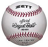 ZETT(ゼット) 社会人・大学野球 硬式 ボール (試合用・1ダース・12球入り) BB1001D