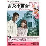 コンプレックス192 第2巻 (あすかコミックス)