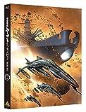 宇宙戦艦ヤマト2202 愛の戦士たち 2[Blu-ray/ブルーレイ]