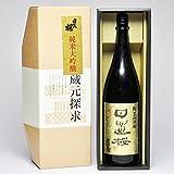 日置桜 純米大吟醸 ギフトケース入 1800ml 日本酒 鳥取 地酒 プレゼント用におすすめ