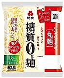 紀文 糖質0g麺(丸麺) 18パック【特別企画商品】