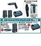 マキタ 充電式 ペンインパクトドライバTD022DSHXB(ブラック)+スマートホルスター付