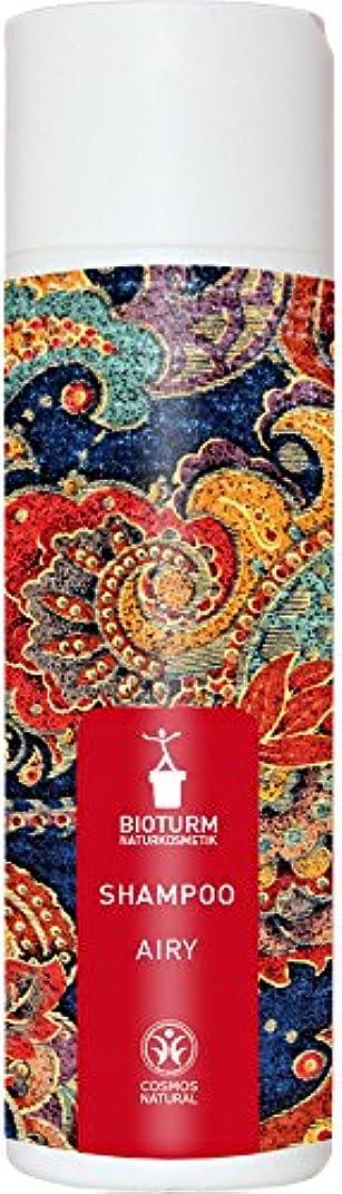 安全性輝く縞模様のビオトゥルム シャンプー エアリー  200ml