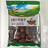 新疆和田? 紅棗 大きい干しなつめ 美肌・健康食品 中華食材 454g