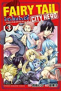 FAIRY TAIL CITY HERO(3) (マガジンポケットコミックス)