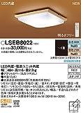 パナソニック照明器具(Panasonic) Everleds LED 和風シーリングライト【~6畳】 調光・調色タイプ LSEB8022
