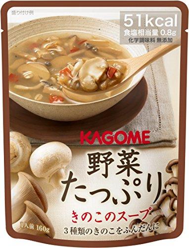 カゴメ 野菜たっぷり きのこのスープ 160g×5個