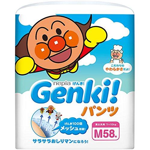 王子ネピア:ネピアGenki!ゲンキパンツ Mサイズ 58枚×3パック(174枚) 10000283