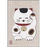ー招福屋の絵葉書ー(招き猫貼り絵風)10枚セット