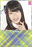 クリアファイル付 (卓上)AKB48 横山由依 カレンダー 2015年の画像