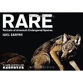 ナショナル ジオグラフィックの絶滅危惧種写真集 (P-Vine Books)