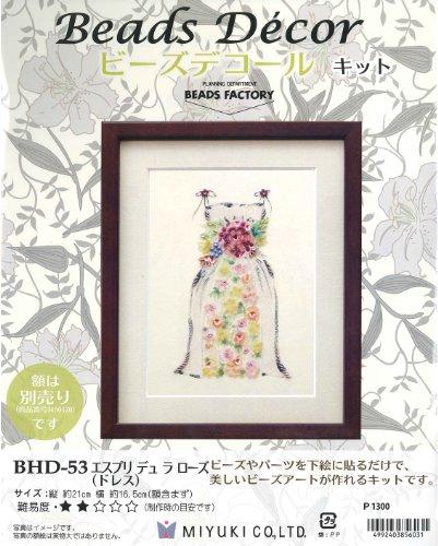 MIYUKI ビーズデコールキット ドレス BHD-53