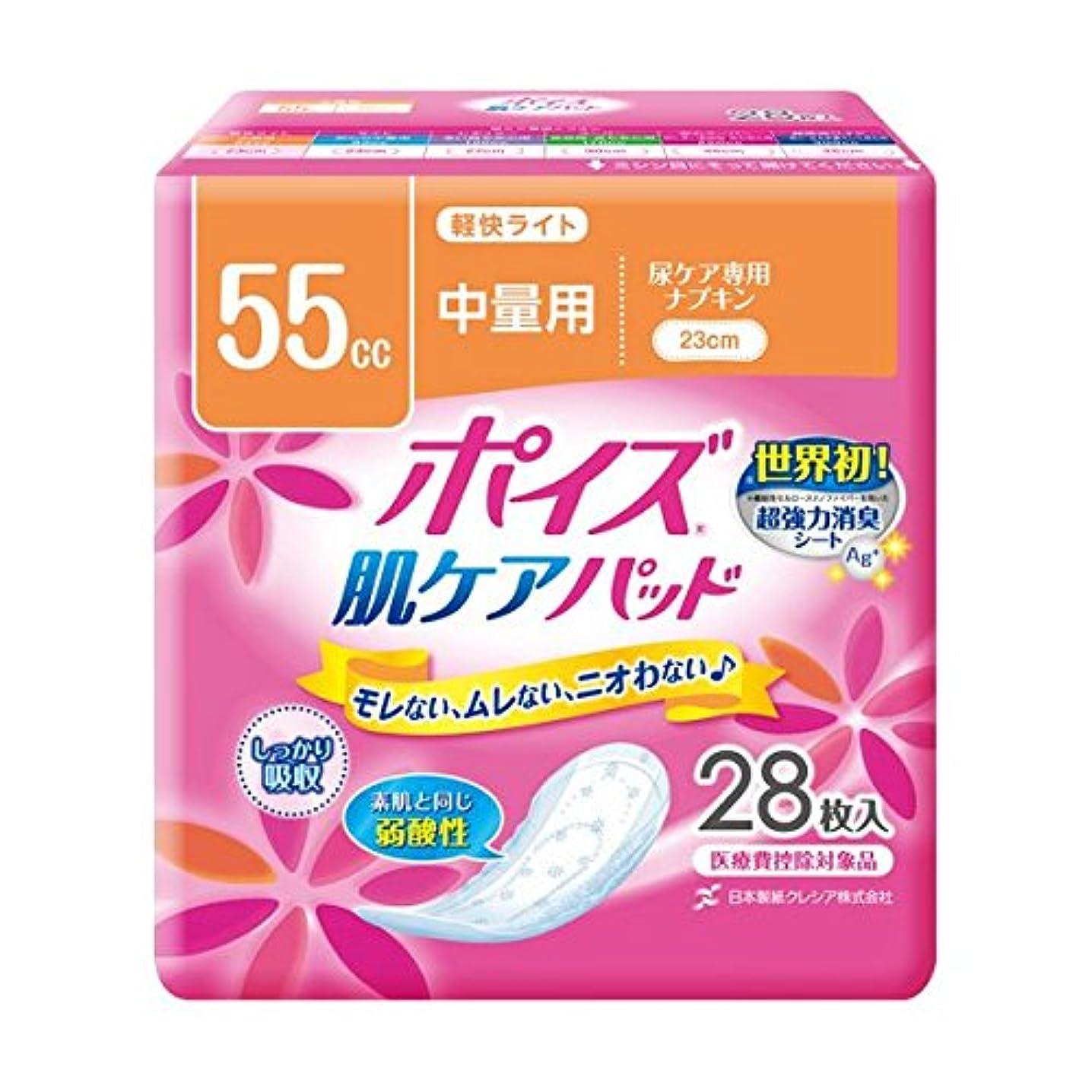 見てジェスチャー補助【お徳用 3 セット】 ポイズ 肌ケアパッド 軽快ライト 中量用 28枚入×3セット