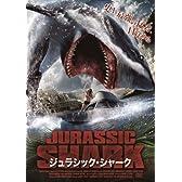 ジュラシック・シャーク [DVD]