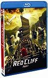 レッドクリフ Part I ブルーレイ <\1 980廉価版> [Blu-ray]