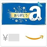Amazonギフト券(Eメールタイプ) テキストメッセージにも送信可