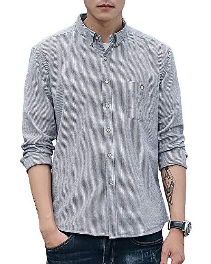 七時半費やす事業内容Yookie yシャツ メンズ ワイシャツ 長袖 シャツ オックスフォード ボタンアップ ストライプ 高品質 綿100% 春 秋 トップス C1523