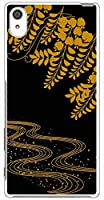 sslink SO-03H Xperia Z5 Premium エクスぺリア プレミアム ハードケース ca1011-6 和柄 花柄 藤 スマホ ケース スマートフォン カバー カスタム ジャケット docomo