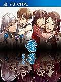 雷子 紺碧の章 - PS Vita