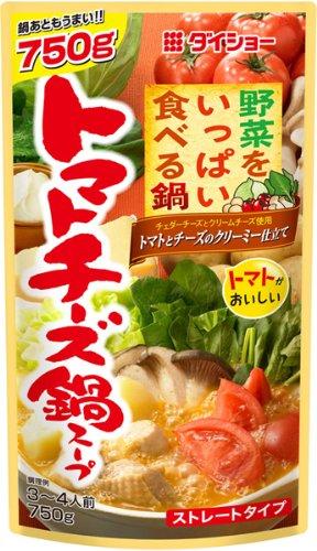 野菜をいっぱい食べる鍋 トマトチーズ鍋スープ パウチ 750g