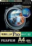 FUJIFILM 写真用紙 画彩 超光沢 厚手 A4 60枚 WPA460PRO